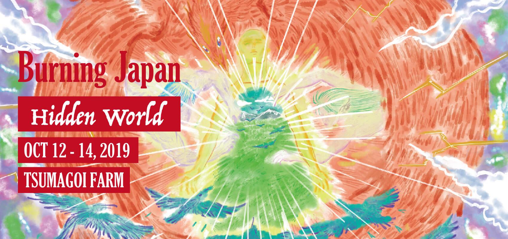 Burning Japan 2019